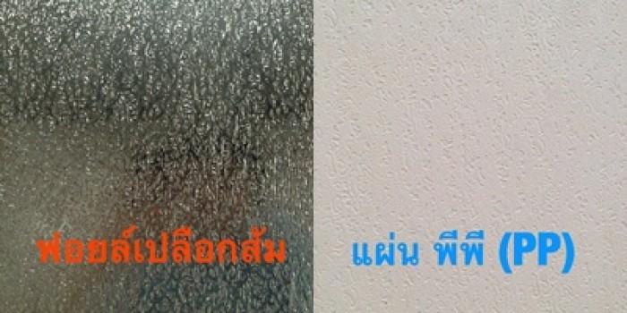 ชีท เม pu ล ทั NJS Product